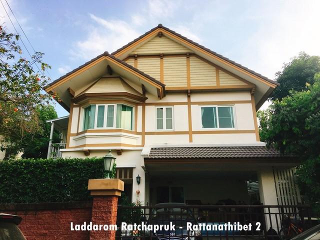 ขายบ้านเดี่ยว 9.8 ลบ. ลัดดารมย์ ราชพฤกษ์-รัตนาธิเบศร์ เนื้อที่ 98 ตร.วา 4 นอน 4 น้ำ บ้านสวยพร้อมอยู่