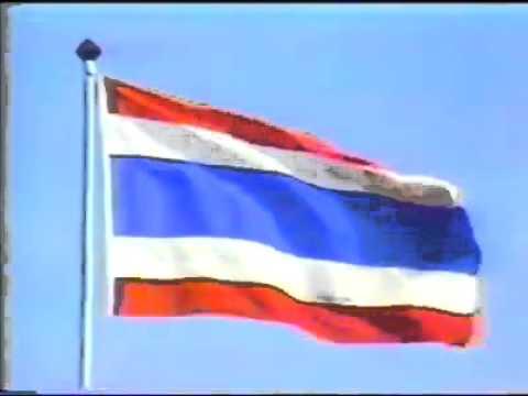 ประวัติเนื้อเพลงชาติไทย ฉบับย่อ