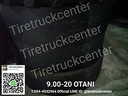 ยางรถบด 9.00-20 OTANI  มีของพร้อมจัดส่งจร้า สนใจติดต่อสอบถามเข้ามาได้เลยนะค่ะ
