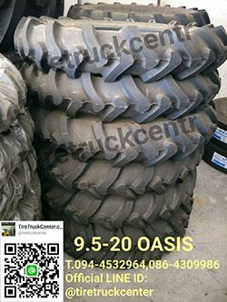 ยางรถราคาถูก 9.5-20 OASIS   รีบจัดด่วนๆ ยังมีของพร้อมจัดส่งนะค่ะ  สนใจติดสอบถามได้ที่ 094-4532964,086-4309986