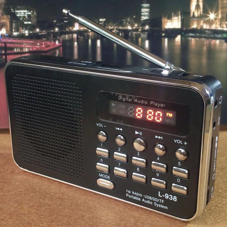 วิทยุ FM MP3 รุ่น L938 สีดำ