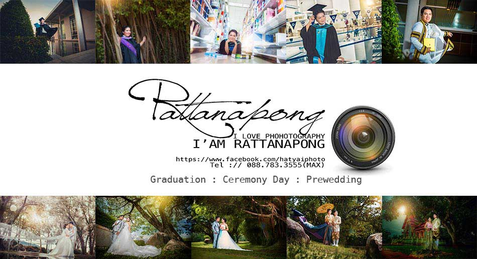 ถ่ายภาพพิเศษๆ ในวันสำคัญ Rattanapong photographer