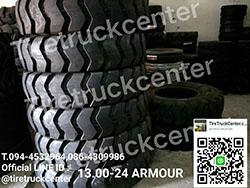ยางรถรถตัก 13.00-24  ARMOUR  มีของพร้อมจัดส่งจร้า   สนใจติดต่อสอบถาม 094-4532964,086-4309986