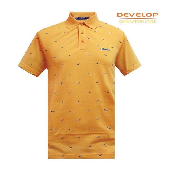 DEVELOP POLO T-SHIRT เสื้อโปโลชาย รุ่น DMB-2410 (เหลืองมะปราง)