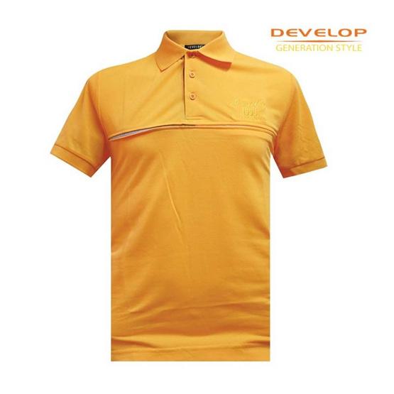 DEVELOP POLO T-SHIRT เสื้อโปโลชาย รุ่น DMB-2396 (เหลืองมะปราง)