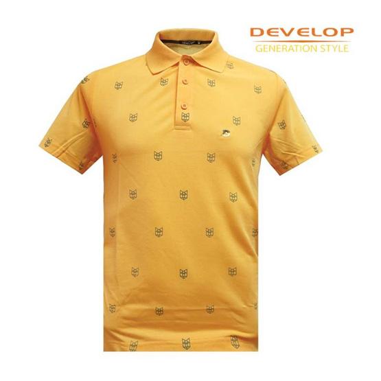 DEVELOP POLO T-SHIRT เสื้อโปโลชาย รุ่น DMB-2403 (เหลืองมะปราง)