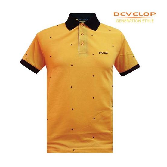 DEVELOP POLO T-SHIRT เสื้อโปโลชาย รุ่น DMB-2408 (เหลืองมะปราง)