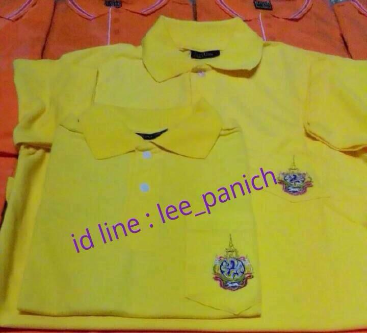 เสื้อเหลืองราคาส่ง, เสื้อเหลืองวันพ่อ 5 ธันวา, เสื้อวันพ่อ, เสื้อวันแม่