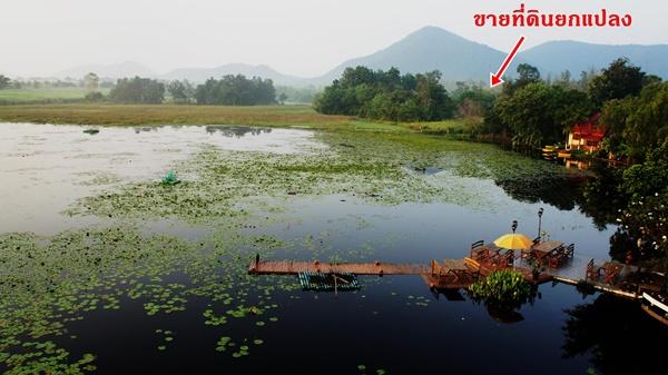 ขายที่ดินสวยวิวเขา เงาน้ำ จ.กาญจนบุรี ราคาไร่ละ 350,000 บาท ที่เจริญแล้ว มีน้ำ ไฟ