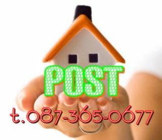 รับโพสต์ เช่า ซื้อ ขาย อสังหาริมทรัพย์ บนเว็บ ซื้อขาย อสังหาฯ โดยเฉพาะ โพสต์ บ้าน ที่ดิน คอนโดมิเนียม ทาวน์เฮ้าส์ ทาวน์โฮม โฮมออฟฟิต อาคารพานิชย์ ตึกแถว หอพัก รีสอร์ท โรงแรม สำนักงาน ออฟฟิต โรงงาน พื้นที่ขายของ