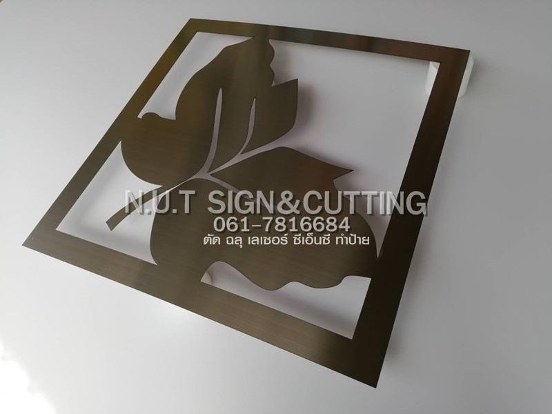 ตัดฉลุแผ่นซิงค์ ตัดฉลุแผ่นสังกะสี ตัดฉลุอะคริลิค ตัดเลเซอร์ ตัดฉลุCNC ตัดฉลุแผ่นประเก็น ตัดฉลุ Laser Fiber CNC