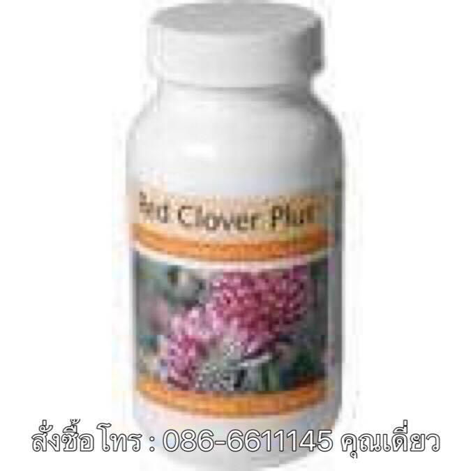 เรด โคลเวอร์ พลัส Red Clover Plus 100 cap ช่วยล้างสารพิษในตับ ไต และช่วยฟอกเลือดให้สะอาด ต้านการติดเชื้อและการอักเสบ วิตามินที่โดมเลือกทาน