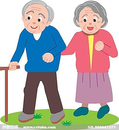 รับบริการดูแลผู้สูงอายุ ดูแลผู้ป่วย รับเฝ้าไข้ แม่บ้าน ไม่มีมัดจำล่วงหน้า