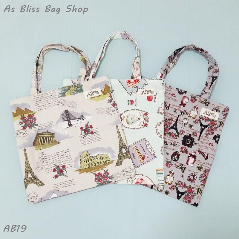 กระเป๋าถือ กระเป๋าแฮนด์เมด ใบเล็ก หิ้วไปนอกบ้าน หรือพักกลางวันในวันทำงาน