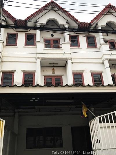 ขายถูกจริง ด่วน!!! ทาวน์เฮ้าส์ ทาวน์โฮม 3 ชั้น  ติดถนนใหญ่ รัตนาธิเบศร์  บีทีเอสไทรม้า เดินทางสะดวก หมู่บ้านซื่อตรงการ์เด้น