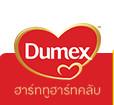 Dumex แจกฟรี ชุดของขวัญและกระเป๋าใหม่ แค่สมัครสมาชิก