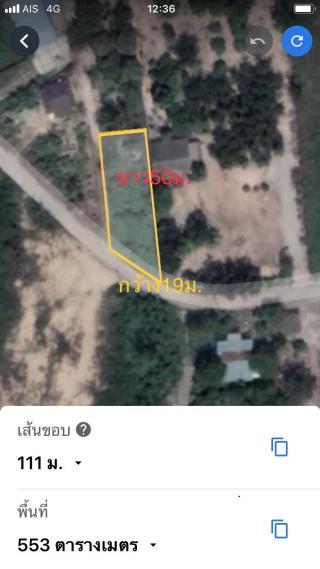 ขายที่ดินหาดพลา ใกล้สนามกอฟ สนามบิน จากหาด 900 เมตร 163 ตรว. ถนนสองด้าน ฟรีโอน