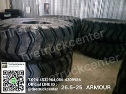 โปรดี ยางรถตัก 26.5-25  ARMOUR  เข้ามาใหม่  ราคาถูก  ยังมีของพร้อมจัดส่งค่ะ  สนใจติดสอบถามได้ที่ บริษัท ลักค์ 888 จำกัด
