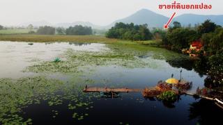 ขายที่ดินสวยวิวเขา เงาน้ำ จ.กาญจนบุรี ราคาไร่ละ 35