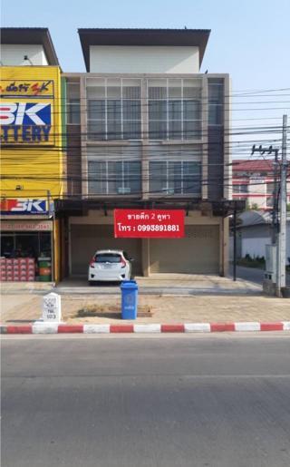 ขาย อาคารพาณิชย์ 3 ชั้น 2 คูหา มี1 ห้องนอน 45 ตารางวา เมืองสุพรรณบุรี