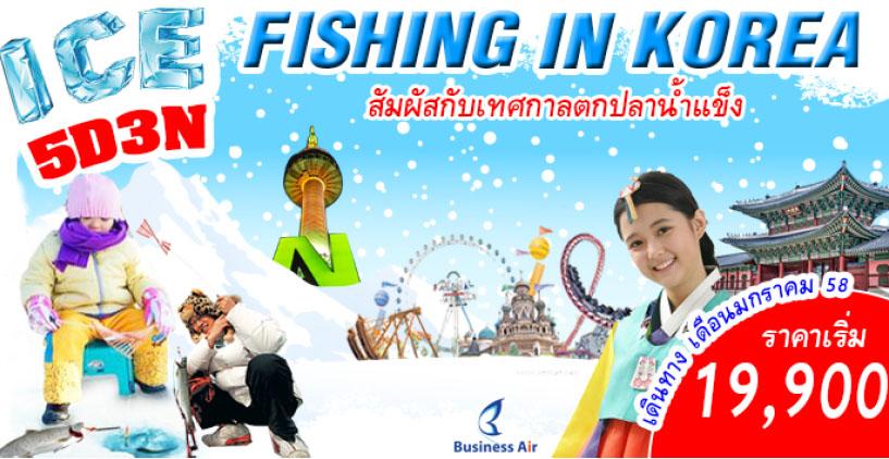 ICE FISHING IN KOREA