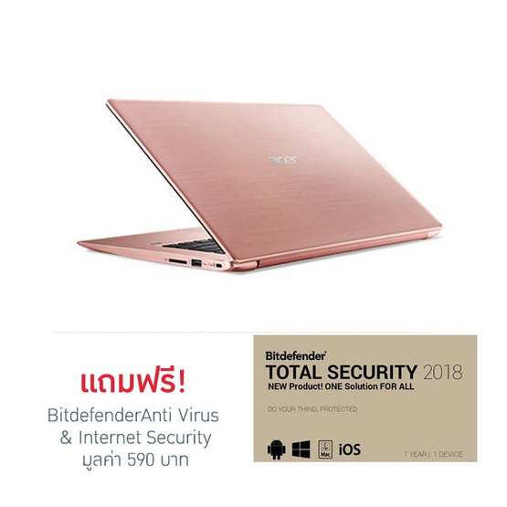 Acer Notebook Swift1 SF114-32-P20D PQCN5000 4G 128G INT LX Sakura Pink