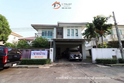ขายบ้านเดี่ยว เศรษฐสิริ วงแหวน รามอินทรา Setthasiri Wongwaen Ramindra คันนายาว