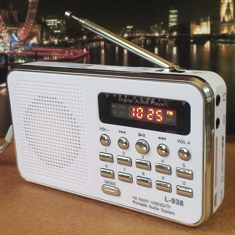 วิทยุ FM MP3 L-938 สีขาว