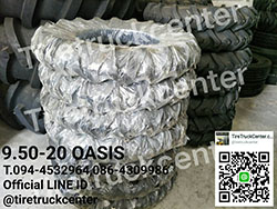 ยางรถ 9.50-20 OASIS   ราคาถูก รับปะกันคุณภาพ  สนใจติดต่อสอบถามเข้ามาได้เลยนะค่ะ
