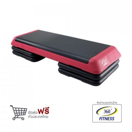 360 Fitness สเต็ปเปอร์สำหรับเล่นแอโรบิค รุ่น MB-47050 สีแดง
