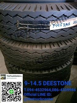 ลดราคาจร้ายางรถ 9-14.5  DEESTONE ราคาถูก รีบจัดด่วนๆ ยังมีของพร้อมจัดส่งนะค่ะ  สนใจติดสอบถามได้ที่ 094-4532964,086-4309986