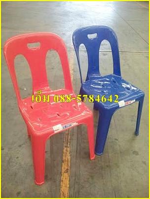 เก้าอี้พลาสติกเกรดA และเกรดB ราคาส่ง