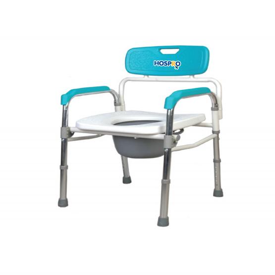โฮสโปร เก้าอี้นั่งถ่ายพลาสติกอะลูมิเนียม พับเก็บได้
