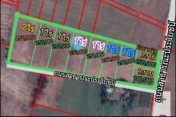 ที่ดินแบ่งล๊อคสวยๆ หนองหญ้าไซ จ.สุพรรณบุรี เริ่มต้นที่ล๊อคละ 180,000 บาท ฟรีค่าโอน ค่าภาษี ราคานี้รวมทุกอย่างแล้ว