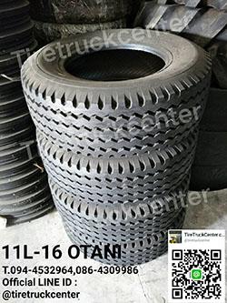 ยางรถ  11L-16 OTANI   มีของพร้อมส่งจร้า รีบจัดด่วนๆ สนใจติดต่อ 094-4532964,086-4309986