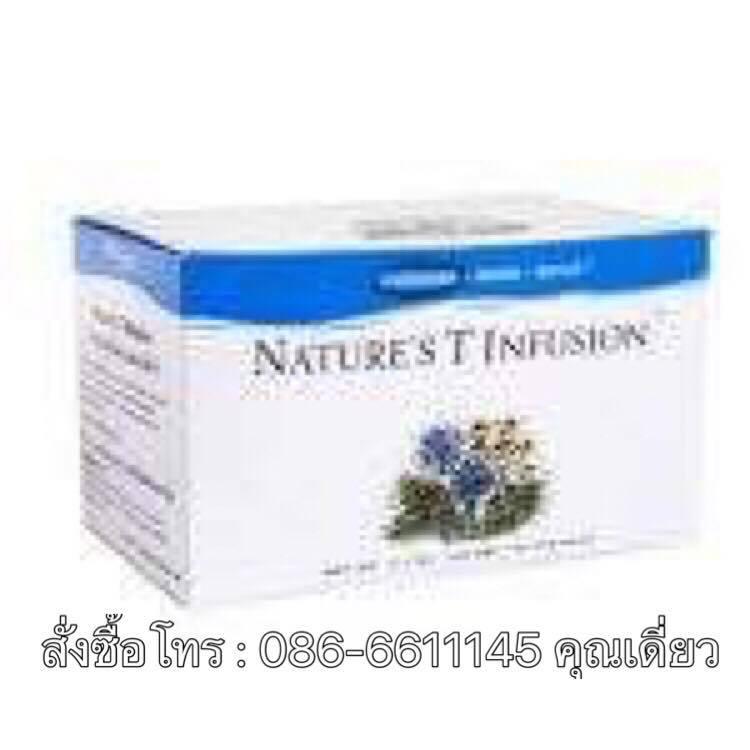 ชาสมุนไพร เนเจอร์ส ที Nature T Infusion ล้างสารพิษในผนังลำไส้ เหมาะสำหรับผู้ที่รักสุขภาพ 1 กล่อง มี 30 ซอง 3 กล่อง 1700 บาท