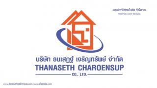 รับสร้างบ้านอุบลราชธานี, รับเหมาก่อสร้างอุบล, รับสร้างบ้าน ออกแบบ เขียนแบบ ประเมินราคา ต่อเติม อาคารพาณิชย์ อพาร์ทเม้นท์ หอพัก โทร 088-498-3399 (คุณแจ็ค)