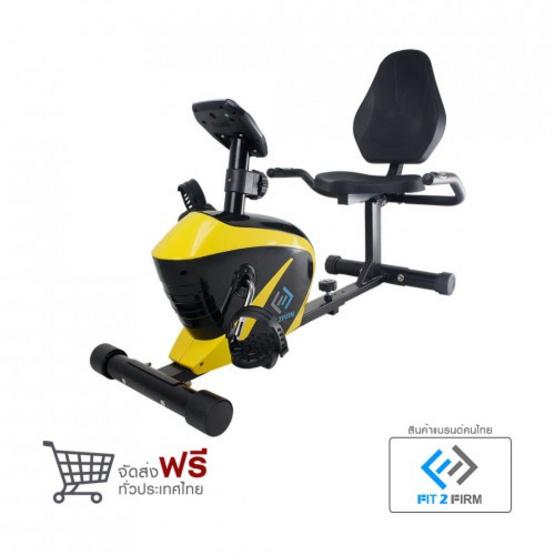 จักรยานเอนปั่น Flywheel 4 kg YK-BK8309R สีเหลือง-ดำ