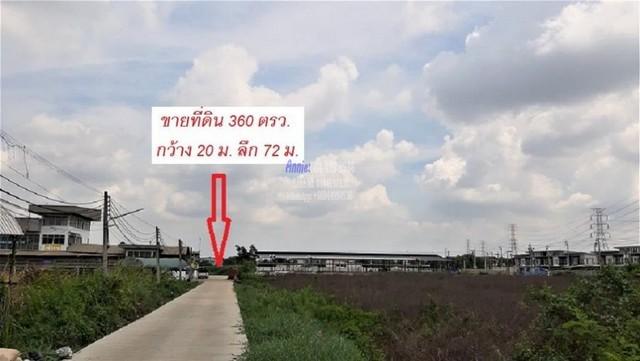 ขายที่ดิน พื้นที่ 0-3-60 ไร่เพียง 200 ม ลำปลาทิว, กรุงเทพมหานคร