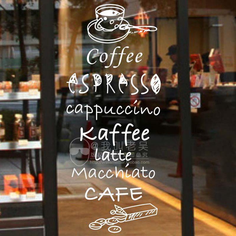รับสมัครพนักงานร้านกาแฟ รังสิต ( เงินเดือนเริ่มต้น 9,000 - 12,000 บาท ขึ้นไป)