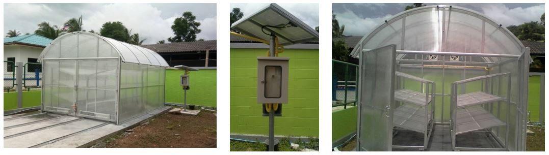 โรงอบแห้งพลังงานแสงอาทิตย์ (Solar Green House)