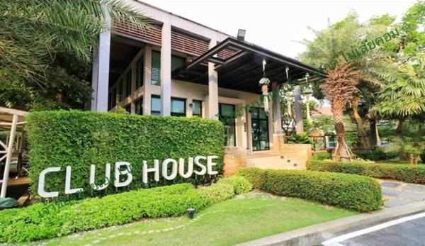 ขายบ้านเดี่ยวหรู ระดับ Luxury โครงการ Grand Bangkok Boulevard ราชพฤกษ์-รัตนาธิเบศร์ 86.3 ตรว. 4 ห้องนอน 4 ห้องน้ำ