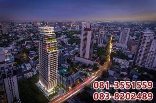 ขายใบจองคอนโดหรู The Fine Bangkok(ทองหล่อ-เอกมัย) ชั้น24 ตำแหน่ง 2404ห้องมุมด้านหน้าโครงการ