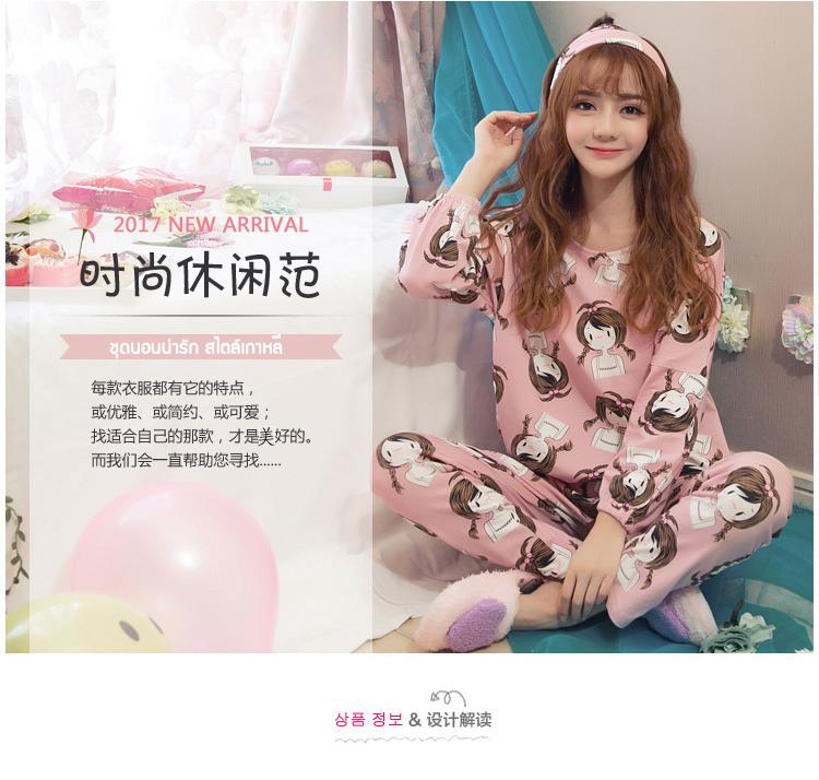 ขายชุดนอนเกาหลี เพื่อสตรีน่ารัก ราคาถูก ลายสไตล์ใหม่สะสวยที่สุด