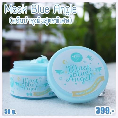 Mask Blue Angel มาร์สตัวขาว By Freshy Face ขาวใสขึ้นอย่างเห็นได้ชัด ด้วยส่วนผสมกลูต้าเข้มข้น พร้อมอาร์บูติน ให้ผิวขาวอมชมพู