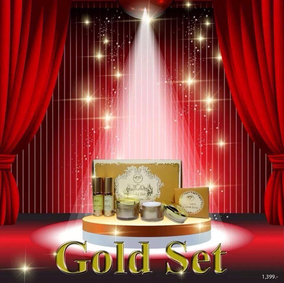 Gold Set By Freshy Face เปลี่ยนผิวเสียให้เป็นผิวสวยได้ภายใน 7 วัน ผิวหน้าขาวใส ไร้สิวฝ้า อย่างเป็นธรรมชาติ