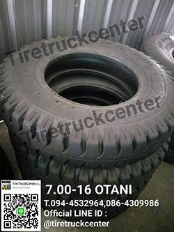 ยางรถบรรทุก 7.00-16 OTANI  ราคาดีราคาถูก รับประกันคุณภาพ   สามารถติดต่อสอบถามได้ที่ 094-4532964,086-4309986