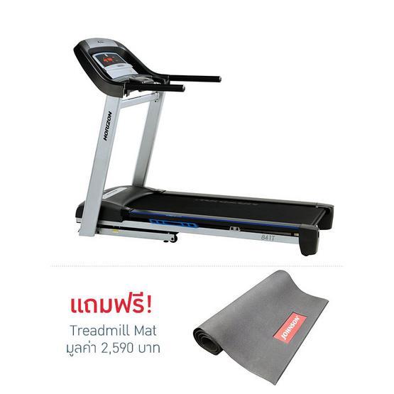 Johnson Fitness Horizon ลู่วิ่งไฟฟ้า Treadmill รุ่น 841T สีเงิน-ดำ