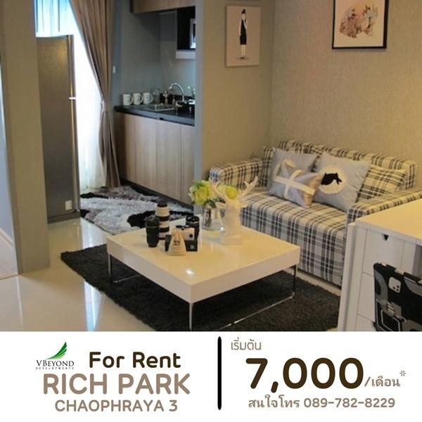 คอนโดใหม่ให้เช่า New Condominium For Rent ตกแต่งเฟอร์นิเจอร์ใหม่ทั้งชุด พร้อมให้คุณเข้าอยู่