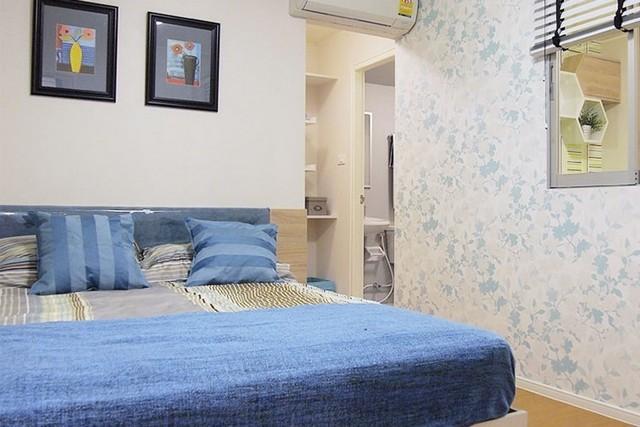 ขายคอนโด ลุมพินี ชิปทาวน์ รังสิต คลอง 1 เนื้อที่ 43.11 ตรม 2 ห้องนอน 2 ห้องน้ำ